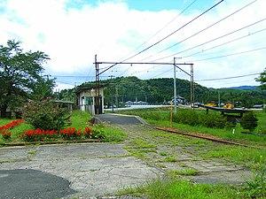 Uguisuzawa Station - Uguisuzawa Station