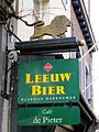 Uithangbord pub (Maastricht) - panoramio.jpg