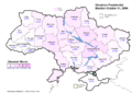 Ukraine Presidential Oct 2004 Vote (Moroz).png