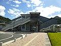 Une station northside 20181007.jpg