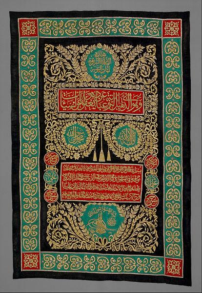 islamic art - image 10