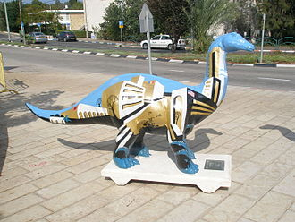 Israel National Museum of Science, Technology, and Space - Dinosaur statue display, Haifa