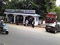 V.V.Puram Post Office, Mysore.jpg