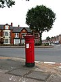 VR Pillar Box, Carlisle - geograph.org.uk - 1500541.jpg