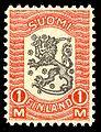Vaasa-design-1M-1918.jpg