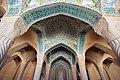 Vakil Mosque مسجد وکیل شیراز 09.jpg
