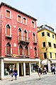 Venice Italy - Creative Commons by gnuckx (4708065343).jpg