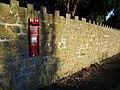 Victorian postbox, Haydon - geograph.org.uk - 1095319.jpg