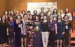 Vietnamese members of the ASEAN Women Entrepreneurs' Network (13966290704).jpg