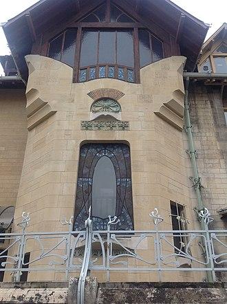Villa Majorelle - Image: Villa Majorelle stairway facade