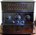 Vintage Fada Neutrola Grand Radio With Built-In Speaker, Model 185-A, Battery Powered, Broadcast Band Only (MW), 5 Tubes, Made In USA, Circa 1924 (14776146969).jpg