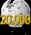 Viquibola dels 20000 articles.png