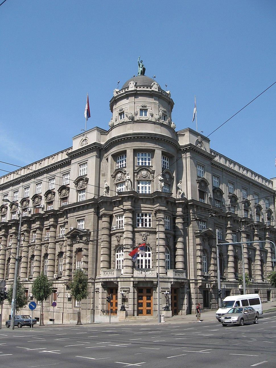 VladaSrbije