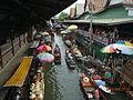 Vue de marché flottant de Damnoen Saduak.JPG