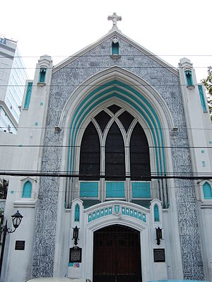 Central United Methodist Church (Manila) - Image: WTMP Team Super Proxy DSC 8928