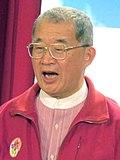 Wang Chien-shien at NIU.jpg