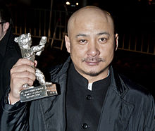 Wang Quan'an (Berlin Film Festival 2010).jpg