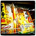 Want & Want Senbei in Indonesia 20110527.jpg