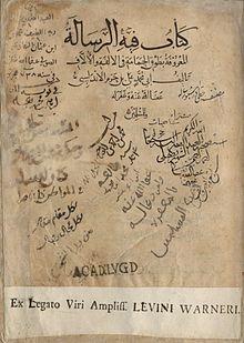 a0cb80e53 طوق الحمامة (المخطوطة محفوظة في مكتبة جامعة لايدن منذ القرن 17).