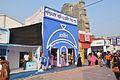 West Bengal Khadi & Village Industries Board Pavilion - 41st International Kolkata Book Fair - Milan Mela Complex - Kolkata 2017-02-04 5023.JPG