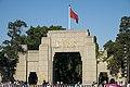 West gate of Tsinghua University (May 2017).jpg
