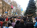 Western people march, Odessa 27.jpg