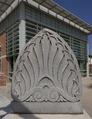 Westover Library-Reed School, 1644 N. McKinley Rd., N.W., Washington, D.C LCCN2012630064.tif