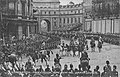 Whitehall (15998345030).jpg