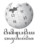 Wikipedia-logo-v2-jv-java.svg