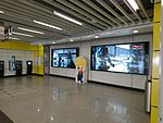 Wong Chuk Hang Station Exit C Reserved Space.jpg