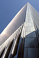 World Trade Center Tower Two-1984.jpg