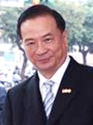Wu Jin-lin - Wu Jin-lin as Secretary-General of the Presidential Office in 2011