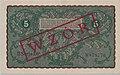 Wzór 5 mkp sierpień 1919 rewers.jpg