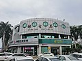 Xiamen Gaoqi Airport Post office of ICBC.jpg