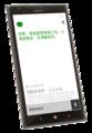 Xiao Na (Chinese Cortana) 2.png