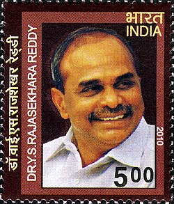 YS Rajasekhara Reddy 2010 stamp of India.jpg