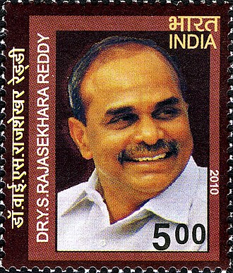Y. S. Rajasekhara Reddy - Y. S. Rajasekhara Reddy on a 2010 stamp of India