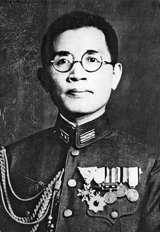Hiromichi Yahara - Lt. Col. Yahara