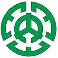 Yamanouchi Nagano chapter.JPG