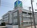 Yamazawa Co., Ltd. Head Office.JPG