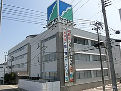 Yamazawa Co., Ltd. Head Office.JPG