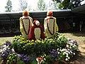 Yercaud 44th Flowershow-5-yercaud-salem-India.jpg