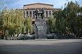 Yerevan State University 55.JPG
