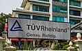 Yogyakarta Indonesia TÜV-Rhineland-Yogyakarta-Office-01.jpg