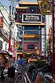 Yokohama Chinatown.jpg