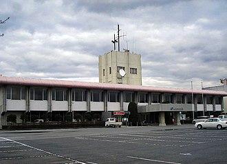 Yokoshibahikari - Yokoshibahikari Town Hall
