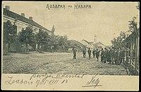 Zabari in 1904.jpg