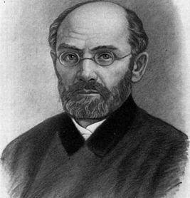 Захарьин, Григорий Антонович — Википедия