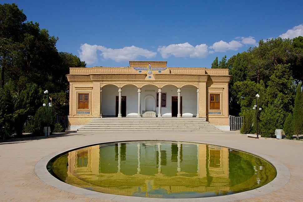 Zarathustra fire temple in Yazd