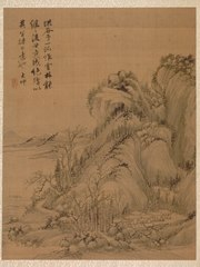 Landscape in the Style of Ching Hao